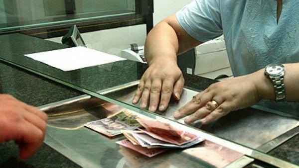 credit-bancar